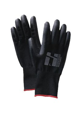 Mr. Serious Gloves
